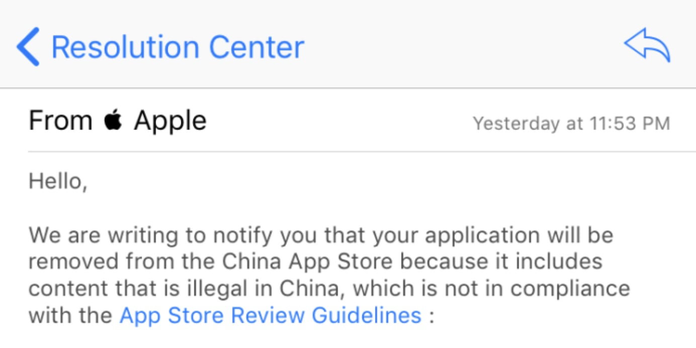 message from apple