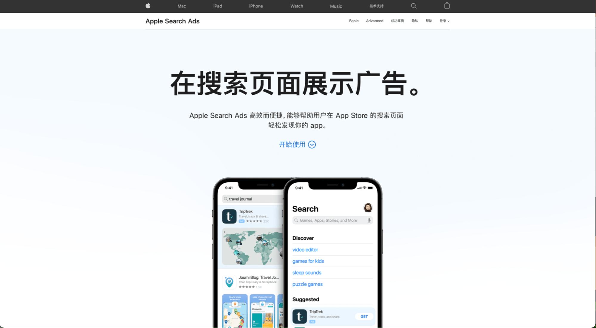 mainland china apple